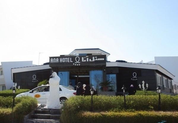 هتل آنا