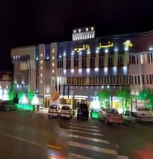 هتل-زاگرس