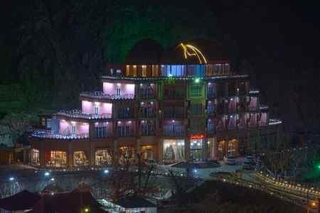 هتل بزرگ کوهستان