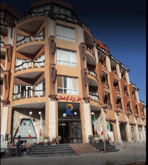 هتل-بزرگ-کوهستان
