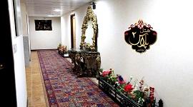 هتل پلاس2